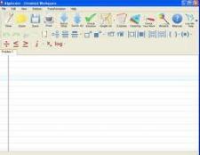 Math software interface